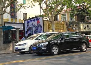 China 2015: The Cars of Shanghai